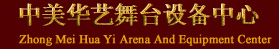 vw德赢搭建,北京vw德赢灯光音响设备德赢入口