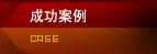 北京vw德赢灯光音响设备德赢入口公司