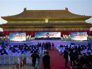 钢铁侠3中国之夜舞美搭建