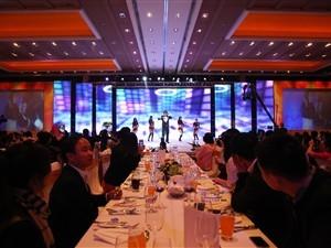 2013京喜妤香客户答谢晚宴vw德赢灯光音响视频