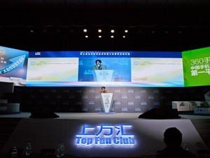 2014第九届全球移动游戏大会舞美搭建
